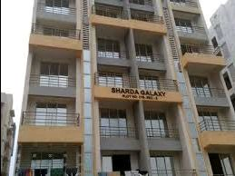 1BHK Flat for Sell